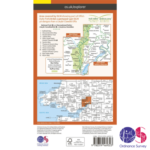 Ordnance Survey Explorer Active – OL 14 – Wye Valley and Forest of Dean